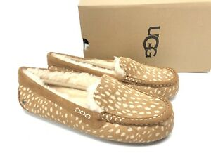 58105a3f597 Details about UGG Australia Ansley Idyllwild Spotted Cow Hair Slippers in  Chestnut 1096461