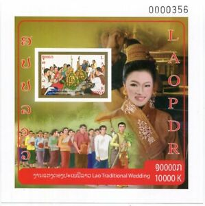 LAOS-STAMP-2016-LAO-TRADITIONAL-WEDDING-IMPERF-M-S