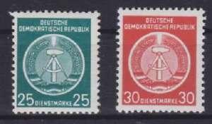 DDR-Dienst-Mi-Nr-10-11-Lot-Dienstmarken-postfrisch-MNH