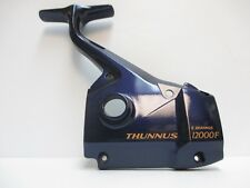 Thunnus 12000F USED SHIMANO SPINNING REEL PART Tension Dial