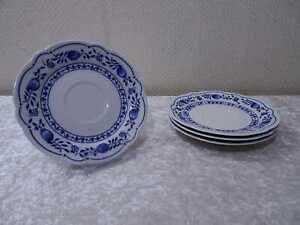 4-x-Untertasse-Triptis-Porzellan-Design-Zwiebelmuster-Vintage
