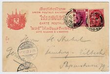 SIAM THAILAND HONG KONG CHINA 1902 Cover PC mixed Usage to Germany, RARE!