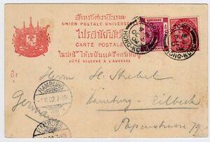 Carte Thailande Hong Kong.Siam Thailand Hong Kong China 1902 Cover Pc Mixed Usage To