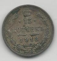 RUSSIA,  1913,  15 KOPEKS,  SILVER,  Y#21a.2,  EXTRA FINE