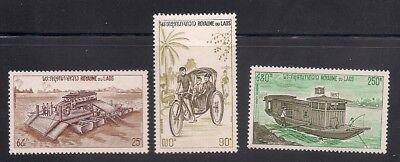Laos 1974 Sc # 249-50 Vertrieb Von QualitäTssicherung 1-377 C117 Mnh