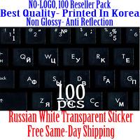Russian White Keyboard Sticker Transparent Reseller 100 Pack Deal