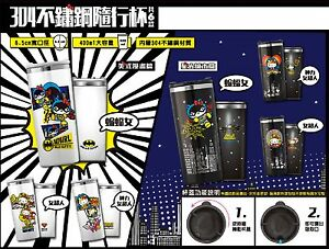 2014 Lot of 6 New Taiwan Sanrio Hello Kitty X DC Comics Thermos Cup