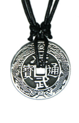 Chinese Lucky Coin Charm Pewter Pendant with Rope Necklace - Double Dragon