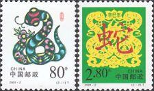 China 2001-2 蛇年 China New Year Snake stamps Zodiac