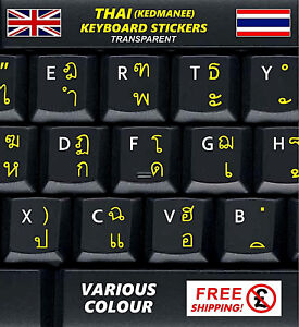 THAI-KEDMANEE-KEYBOARD-STICKERS-PC-LAPTOP-COMPUTER-TRANSPARENT-YELLOW-LETTERS