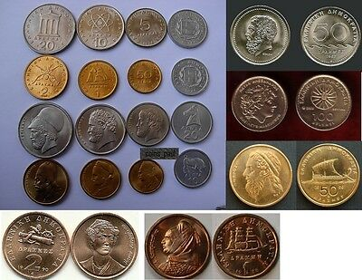20 100 DR VF XF BU Greece Grece 1976 1978 1980 1982 2000 5 2 10 1 50 Lep