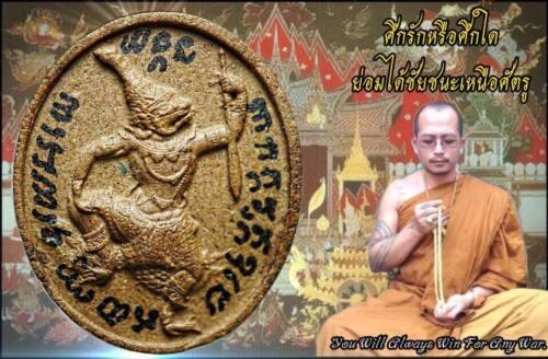 Giant Phali The Unbeatable Pendant Arjarn O Thai Amulet Luck Wealth Gamble Casin
