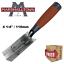 Marshalltown-Exact-Angle-Mini-Internal-Corner-Trowel-EA917-24D-5787D-amp-M65 thumbnail 4