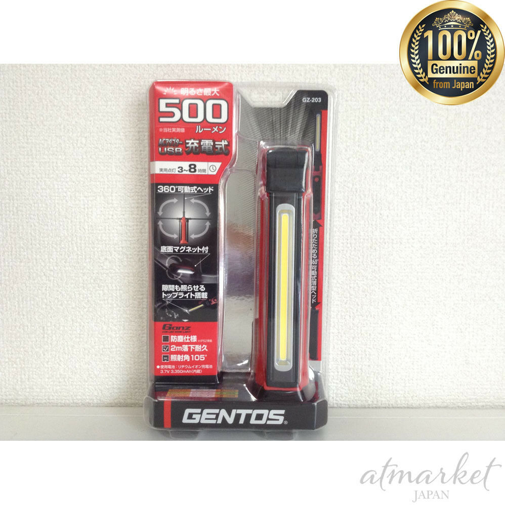 NEW GENTOS Work Light LED Work Light USB Rechargeable GZ-200   GZ-203 From JAPAN