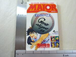 MAJOR-Character-Meikan-Guide-TAKUYA-MITSUDA-Fanbook-Book-Art-SG92