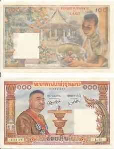 Laos-Lao-100-Kip-1957-aUNC-Pick-6