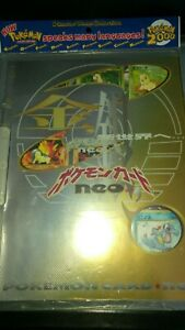 1999 Pokemon Japanese Neo Genesis 1 Factory Sealed 9 promo card Binder