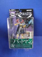 DC Batman Japanese Import 3 Batgirl - 00761941250458