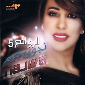 The-Best-Vol-5-Najwa-Karam-Artist-CD-Arabic-Music