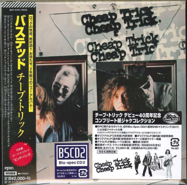 CHEAP TRICK-BUSTED+7-JAPAN MINI LP BLU-SPEC CD2 BONUS TRACK Ltd/Ed E25
