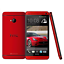 4-7-034-New-HTC-ONE-M7-Unlocked-Quad-core-Android-Smartphone-32GB-4MP-5-Colors thumbnail 12