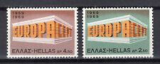 GREECE 1969 EUROPA CEPT MNH