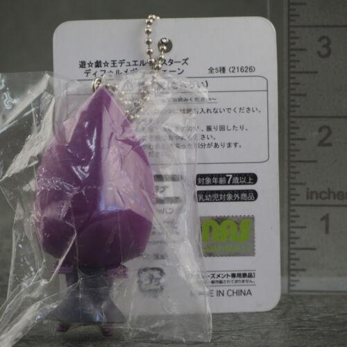 #F64-676 SK JAPAN Trading Keychain Yu-Gi-Oh!