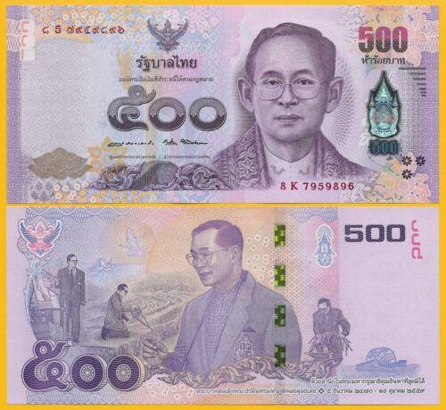 THAILAND 500 Baht 2017 P133 King Rama IX UNC Banknote