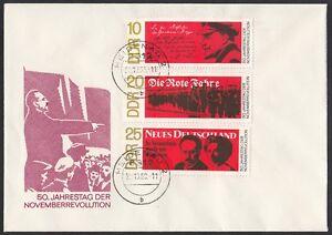 DDR-1968-FDC-mit-MiNr-1417-1419-EST