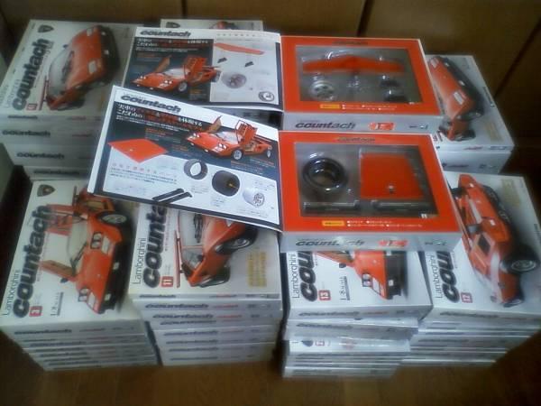 DeAGOSTINI 1:8 Lamborghini Countach LP 500S Diecast Model Kit vol.1-80 set Japan