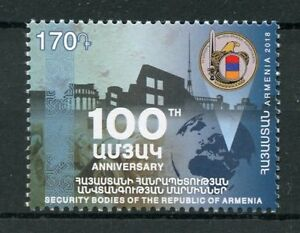 Armenia-2018-MNH-Security-Bodies-of-Armenia-100th-Ann-1v-Set-Architecture-Stamps