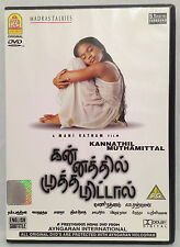 Kannathil Muthamittal (DVD, 2002) Widescrn, in Tamil, ORIGINAL w/HOLO, REGION 0!