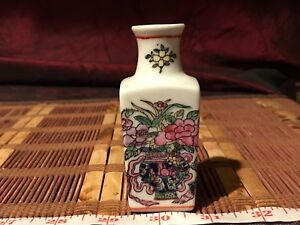 Mini-Asian-Porcelain-Famille-Rose-Vase-3-3-4-034-x1-1-2-034