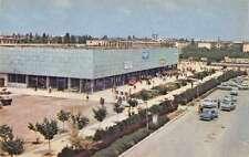 Tashkent Uzbekistan Russia Chilansar Trading Center Postcard J58285