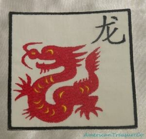 Embroidered-Chinese-Zodiac-Astrology-Horoscope-Year-of-Dragon-Patch-Iron-On-USA