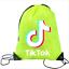 Boys-Girls-Tik-Tok-Drawstring-Backpack-PE-Swim-Gym-Sports-School-Bag-Rucksack-UK thumbnail 2
