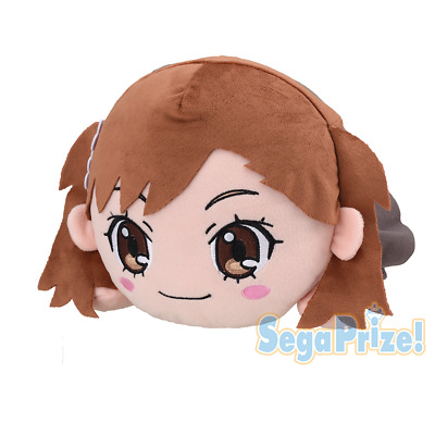 Toaru Majutsu no Index Ⅲ Mega Jumbo Lying Plush Plush Doll Misaka Mikoto