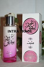 ABIYADH OUDH OUD Spray Room Home Air Freshener Arabian Fragrance Perfumed Water