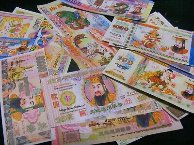 Lot 13-B Lot of 13 Chinese Hell Banknotes ..Temple Money...Mixed lot.