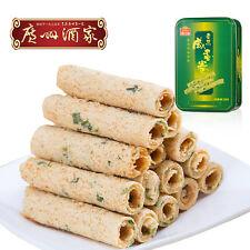 Chinese Food Snacks【广州酒家 香葱咸蛋卷280g/盒】Egg roll利口福 广东特产 广式点心 手信下午茶 饼干 零食 年货Dim sum