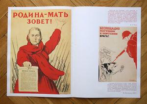 USSR RUSSIAN SOVIET PROPAGANDA POSTER ORIGINAL #12 1987