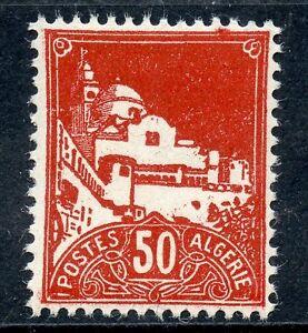 Architecture Tireless Timbre Algerie Neuf N° 173 ** Mosquee De La Pecherie