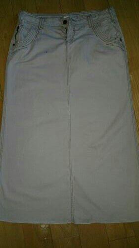 Maurices Long Khaki Skirt Size 11 12