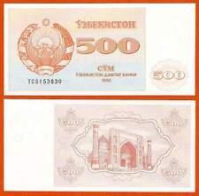 P69b     UZBEKISTAN   500 Sum     1992  UNC