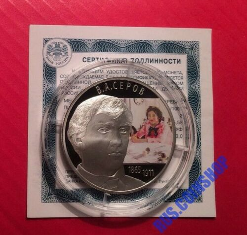 2 ROUBLES 2015 RUSSIA PAINTER V.A SEROV SILVER PROOF