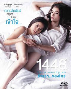thailand movie love