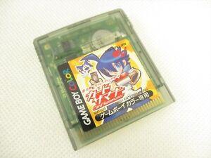 Gameboy Color Nintendo CARD SUMMONER Shin Megami Tensei Cartridge Only gbc