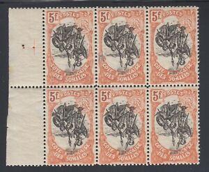Somali-Coast-Sc-63-MNH-1903-5f-Somali-Warriors-with-INVERTED-CENTER-block