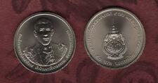 Thailand 50 Baht 2012 World Coin Thai Prince Vajiralongkorn 60th Birthday