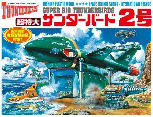 Aoshima Thunderbirds No. 10 SUPER BIG THUNDERBIRD 2 Non scale plastic kit F/S
